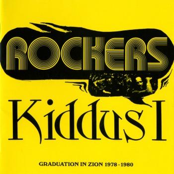Kiddus I. dans Kiddus I Graduation%2Bin%2BZion.-Kiddus%2BI