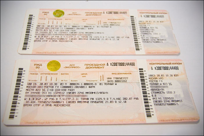 Купить дешевые билеты в крым на самолет
