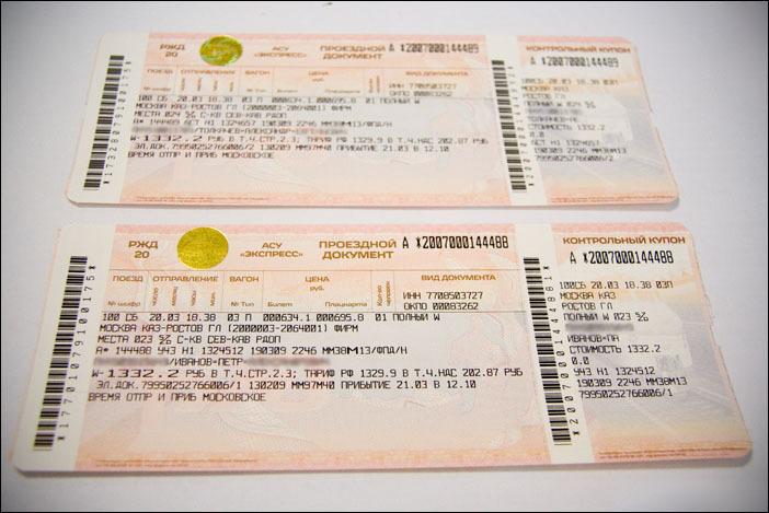 Самолет цены на билеты санкт петербург
