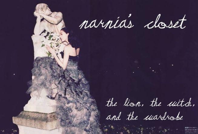 Narnia's Closet