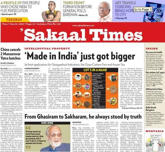 Latest News In English: Sakal News Paper In Pune