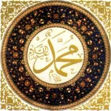 Caligrafía  árabe (khatt)