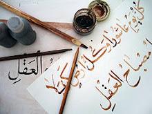 Fann al-khatt al-´arabí