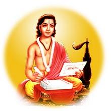 Marathi Ayush Darpan