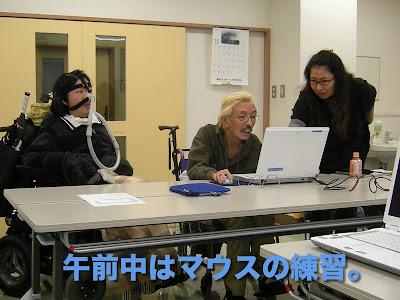 パソコン自由室の様子、マウス練習中です