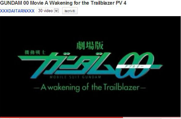 Gundam 00 Movie. GUNDAM 00 Movie A Wakening for