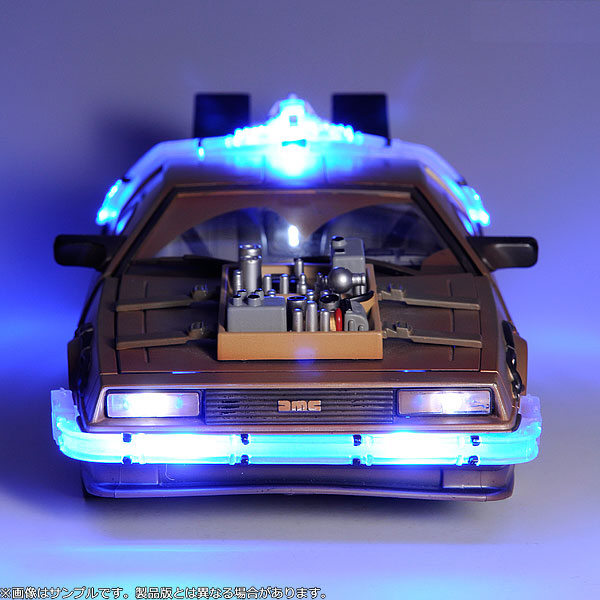 Back To The Future Part 4 Release Date Back to the future part iii: