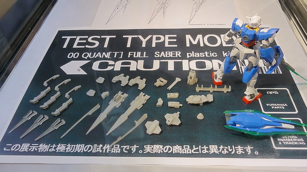 HG 1/144 Gundam 00 Qan[T] Full Saber � Clear Large Images �   GUNJAP