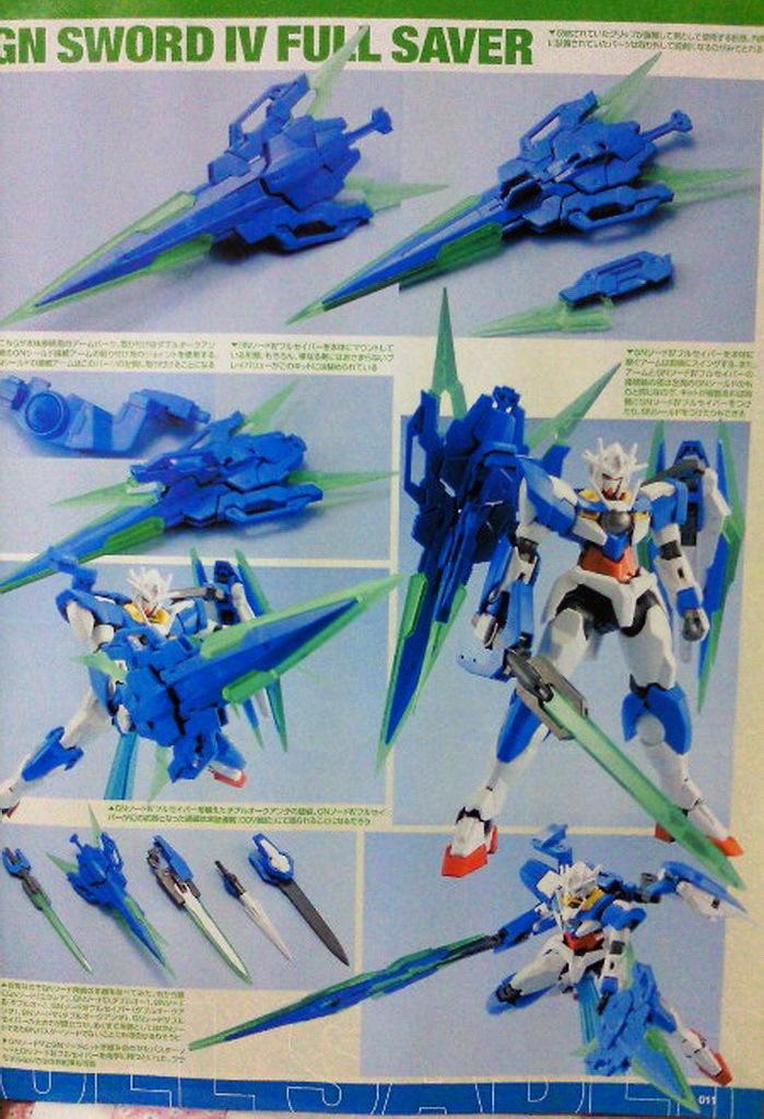 Scans: Gundam 00 Qan[T] Full Saver (Saber) Large Images | GUNJAP