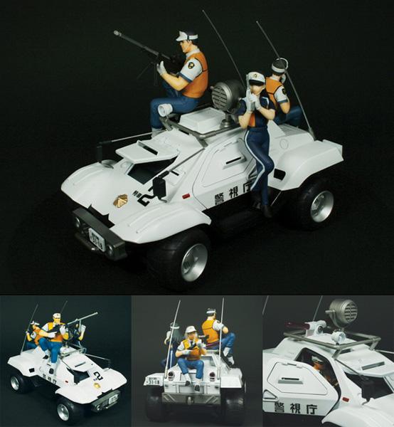 new release plastic model car kitsPatlabor Pit Road x Yamato 124 scale Type 98  New Images  GUNJAP