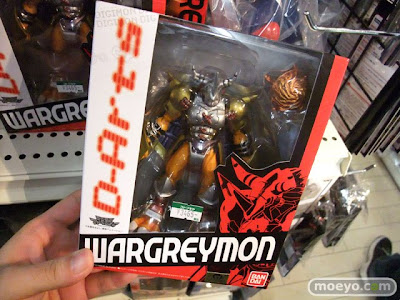 D-Arts series WarGreymon available + Review Links