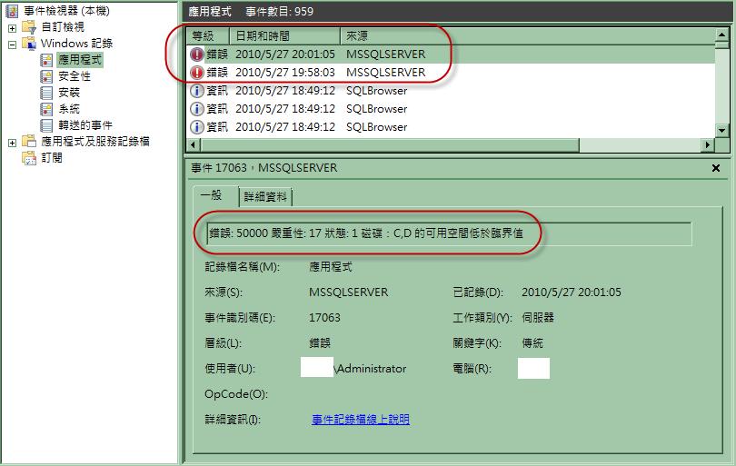 Sql server xp fixeddrives for Runescape xp table 1 99