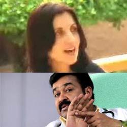 Israel beauty in Malayalam movie