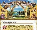 Awaited Mahdi.com