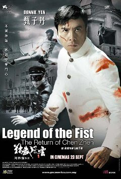 Legend Of The Fist: The Return Of Chen Zhen 2010 movie poster