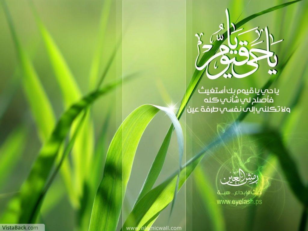 Nur Iman