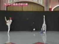 超級變變變-芭蕾棒球