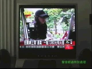 台灣電視新聞的紀錄片-腳尾米30分鐘版