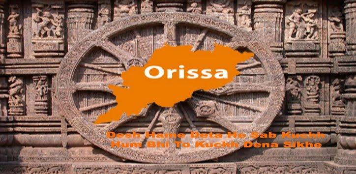 odishakhabara
