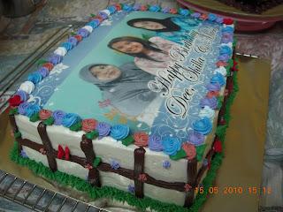 3N Cakes : Happy 17th. Birthday Shilla