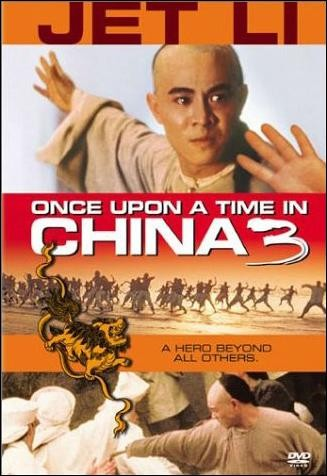 Erase Una Vez En China 3 (1993)