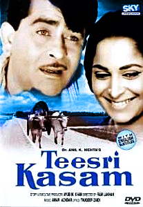 Teesra Kasam 1966 songs Freedownload