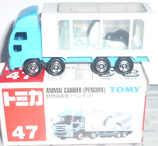 TOMICA ANIMAL CARRIER(pinguin)