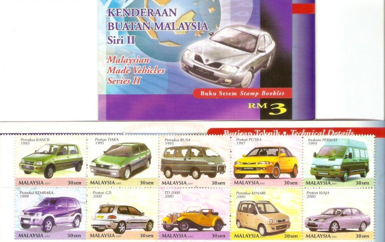 Automóviles y Estampillas