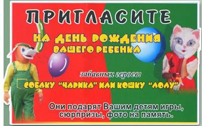 Поздравление с днем рождения заведующему детским садом