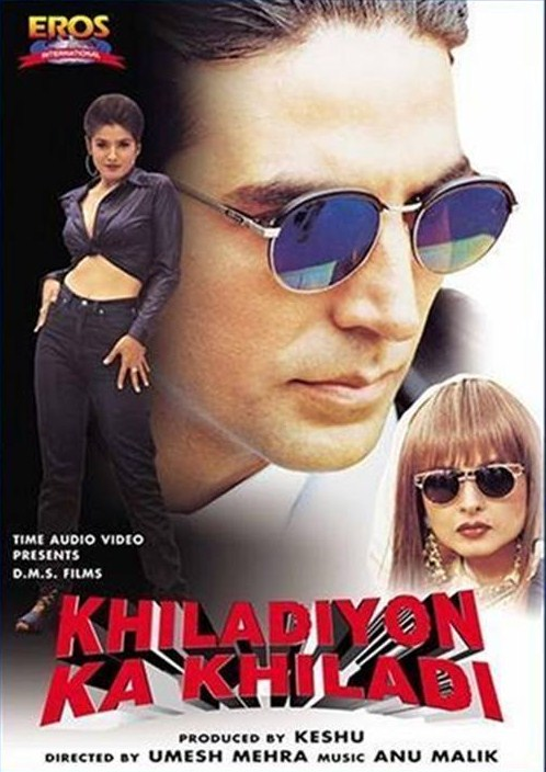 Khiladiyon Ka Khiladi movie