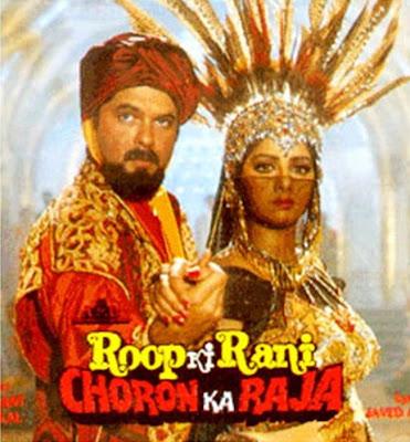 Roop Ki Rani Choron Ka Raja (1993) SL DM - Anil Kapoor, Sridevi, Jackie Shroff, Anupam Kher, Paresh Rawal, Johnny Lever, Bindu, Dalip Tahil