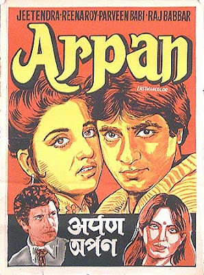 Arpan (1983) SL YT - Jeetendra, Reena Roy, Raj Babbar, Parveen Babi
