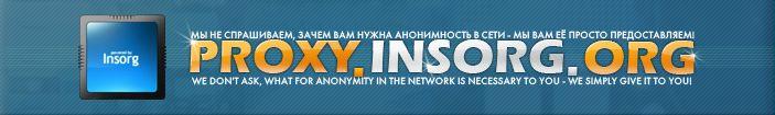 Купить прокси IPv4. IPv6 прокси. прокси. Приватные прокси