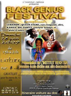Do you know Black Genius Festival ??