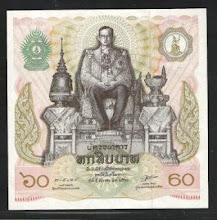 泰铢货币汇率