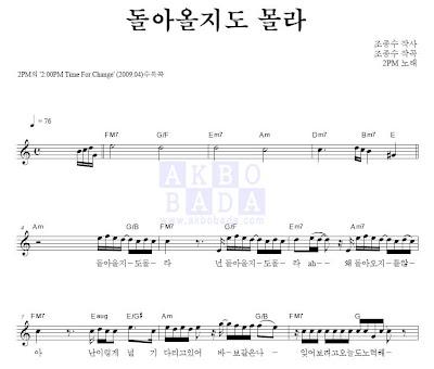 someone like you piano sheet pdf