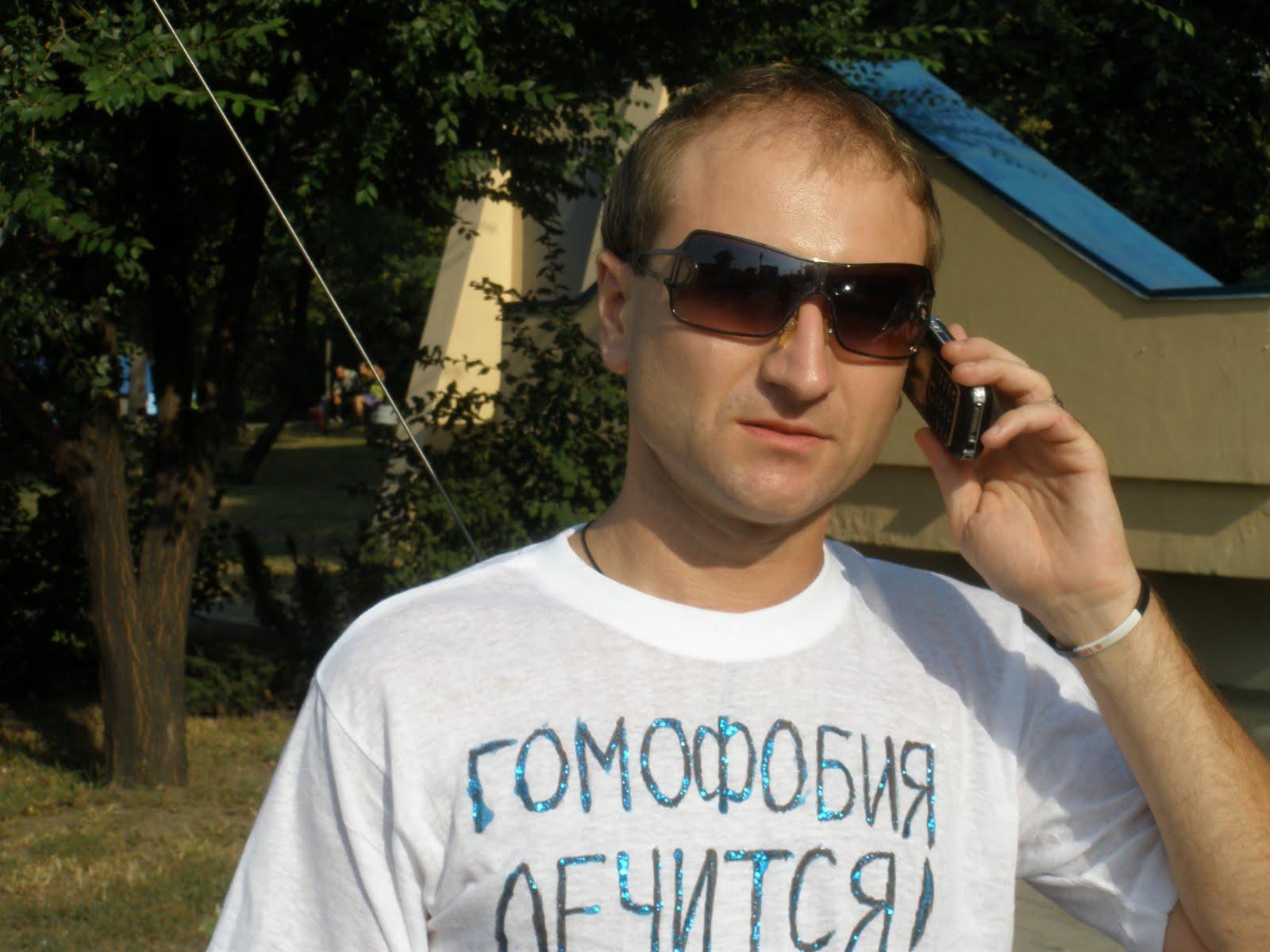 Гей клуб молодые парни фото 289-303