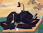 shōgun tokugawa