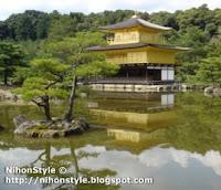 Kinkaku-ji, il Padiglione d'oro
