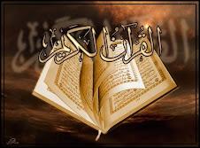 Descargate el Sagrado Corán