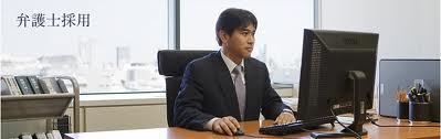 Profile Facts: 長島・大野・常...