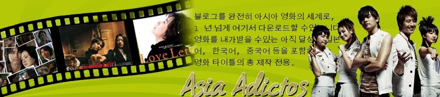 Asia-Adictos
