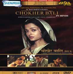 Choker Bali A Passion Play (2003) SL YT - Aishwarya Rai, Abhishek Bose, Prasenjit Chatterjee, Raima Sen, Lily Chakravarty, Sonali Chakrabarti, Sudeshna Roy, Zarin Chowdhury