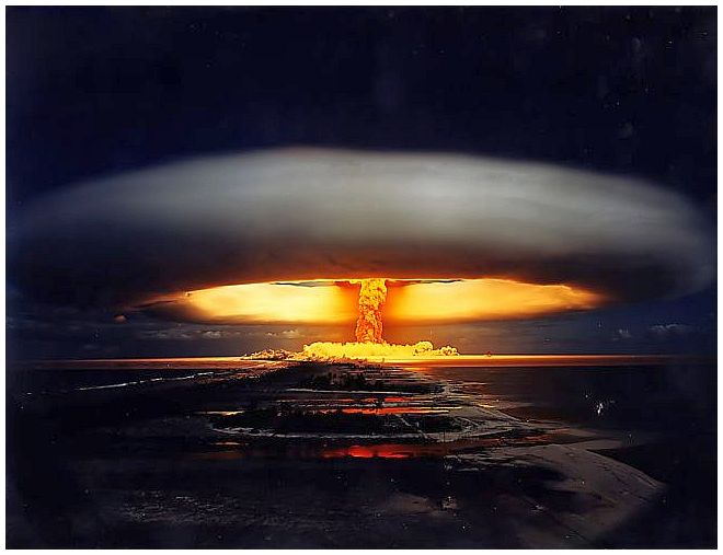 Uranium atom bomb