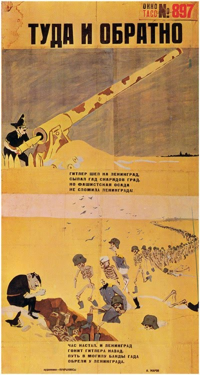 world war 1 propaganda posters russian. world war 1 propaganda posters
