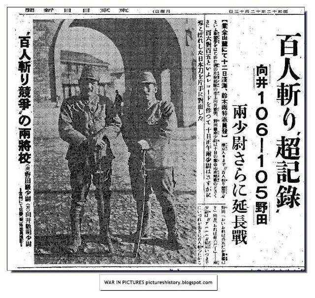 japanese killing contest