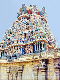 Nava Thirupathi