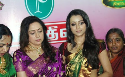 Trisha and Hemamalini in Pothys
