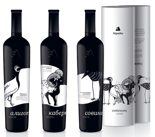 frank 39 s blog wine label examples and ideas