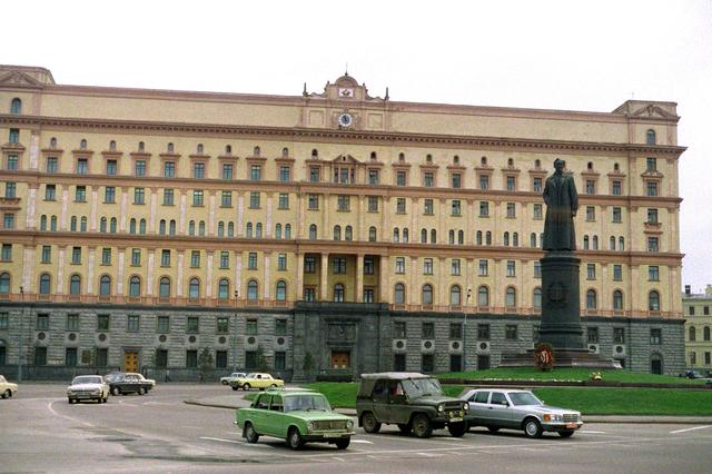"""KGB """"Comité para la Seguridad del Estado"""" Kgb-DNSC8601094_JPG"""